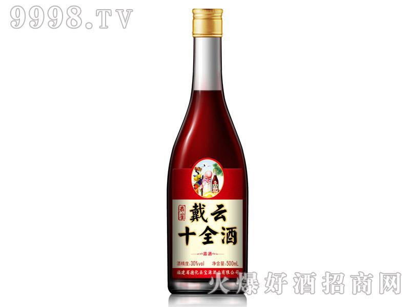 戴云寿星十全酒