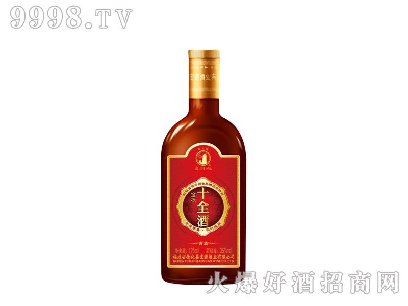 戴云牌金标十全酒125ml(小金标)