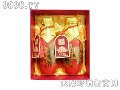 玉祁双套礼盒装黄酒