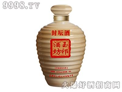 玉祁酒坊・封坛酒