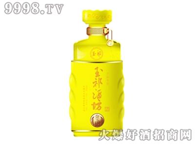 玉祁酒坊・金玉樽酒