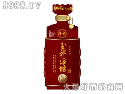 玉祁酒坊・红玉樽酒