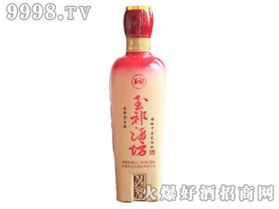 玉祁酒坊・红玉富酒