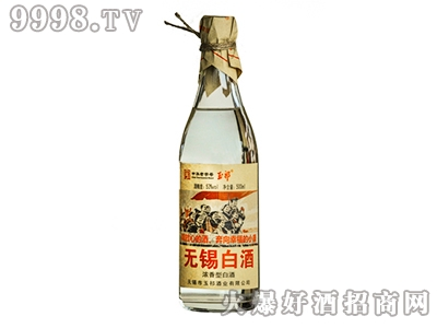 玉祁酒坊・无锡白酒(53度)