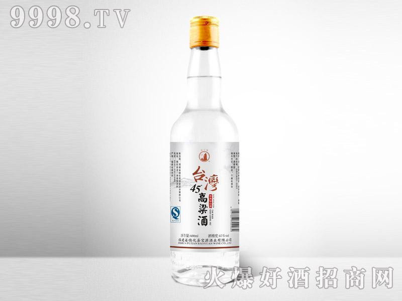 代工产品・戴云牌台湾高粱酒45度600ml