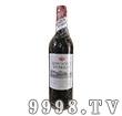 洛神山庄干红葡萄酒2016