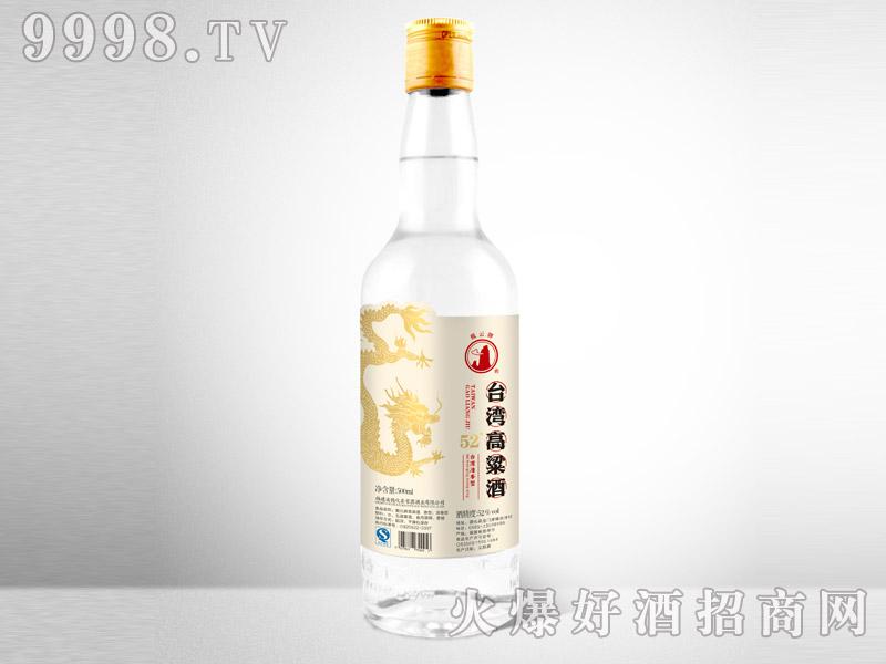代工产品・戴云牌台湾高粱酒