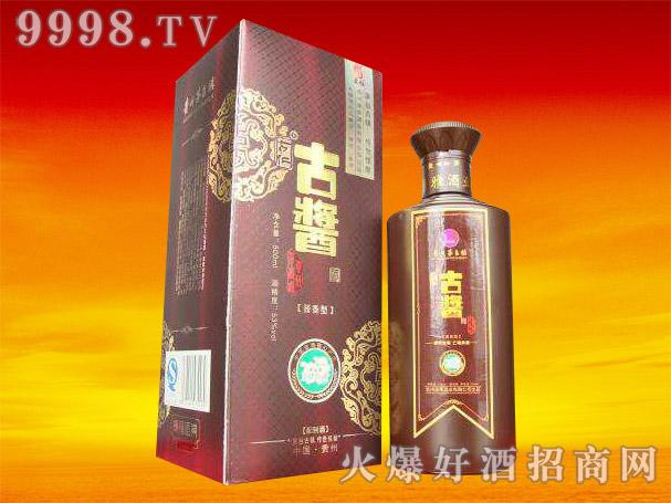 贵州茅台镇古酱酒