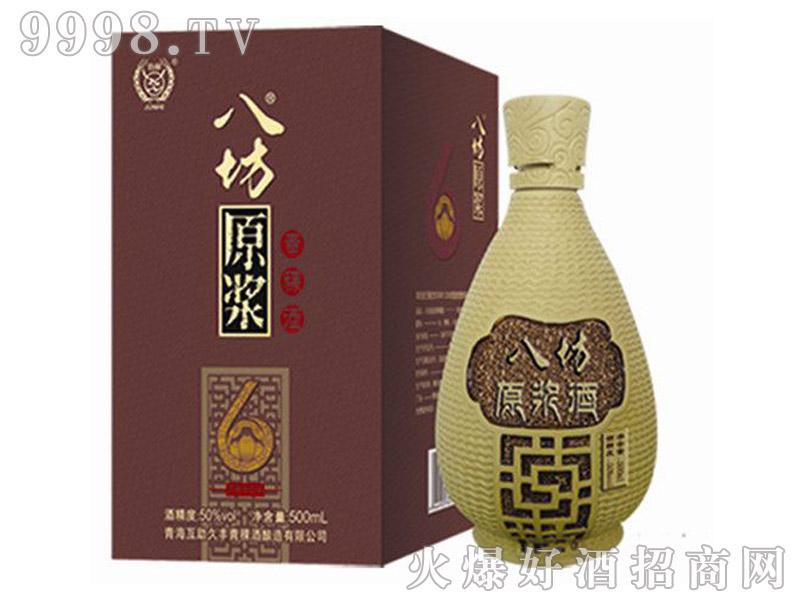 八坊原浆青稞酒6-白酒招商信息