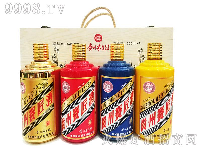 贵州赛匠酒(精品装)
