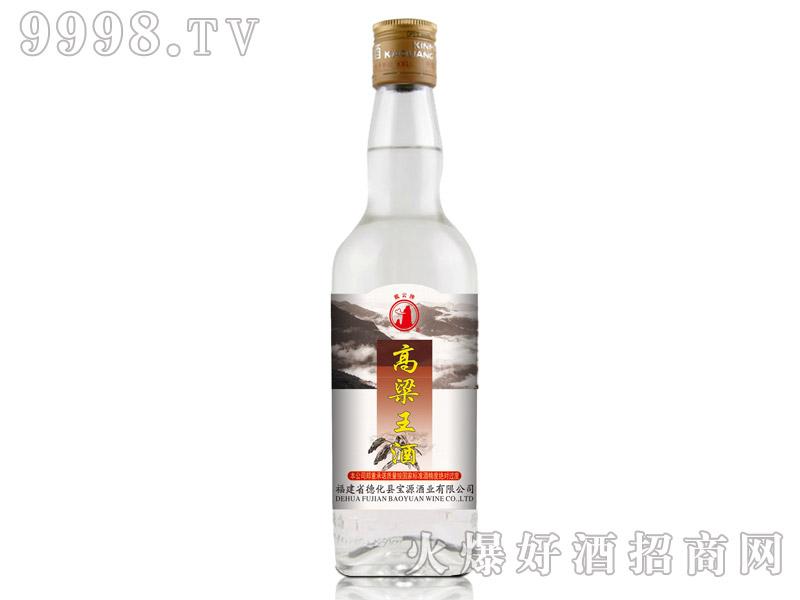 戴云牌・高粱王酒500ml