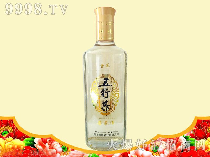 五行荞苦荞酒・金荞42度500ml