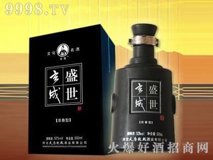 玄成盛世浓香型酒52度500ml