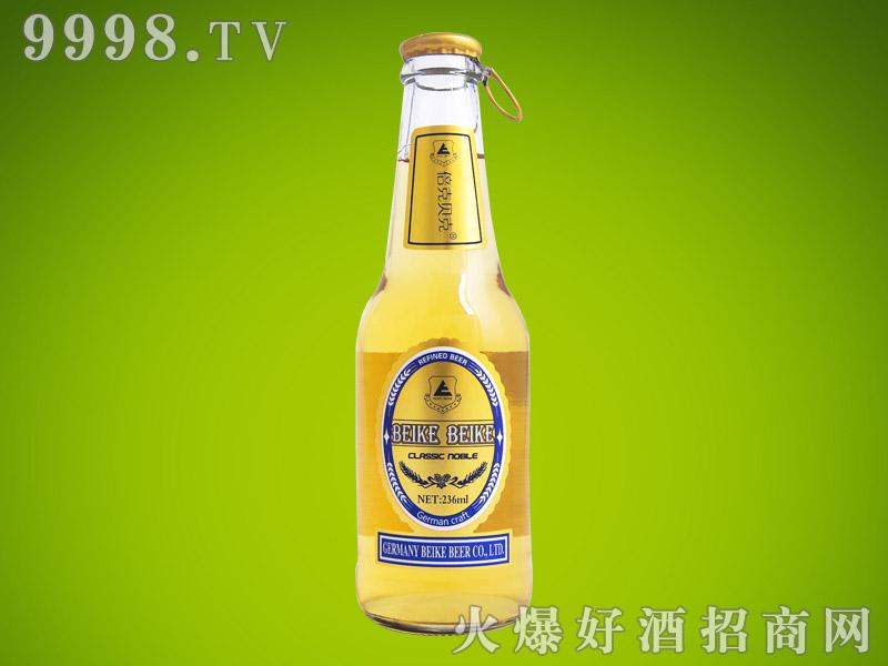 贝克啤酒铝盖易拉盖236毫升