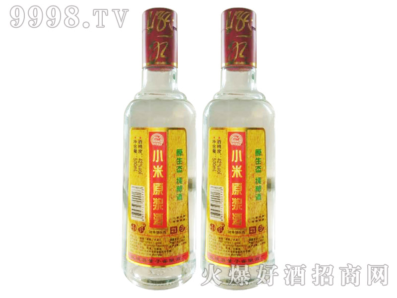 衡水小米原浆酒
