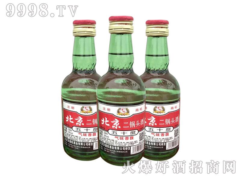 京硕北京二锅头酒50度248ml