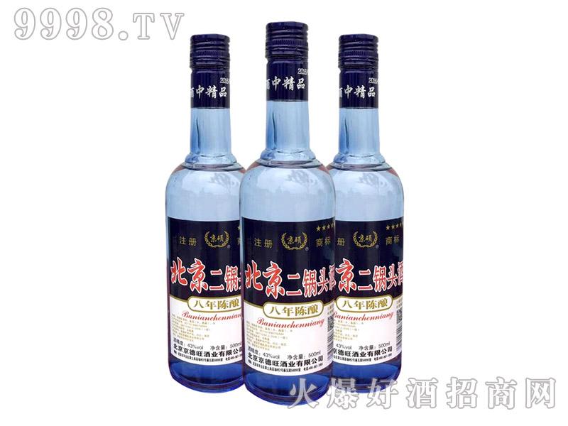 京硕北京二锅头酒500ml陈酿8
