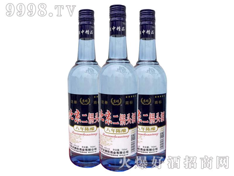 京硕北京二锅头酒750ml陈酿8