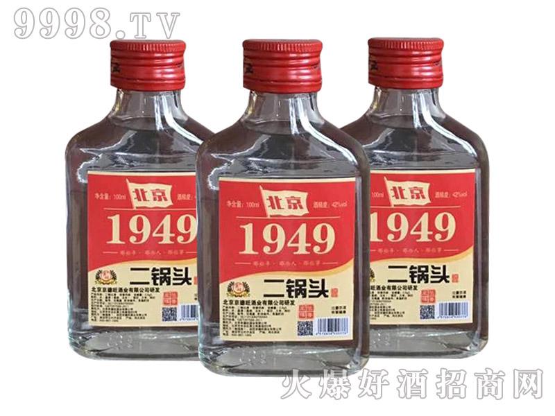 京硕北京1949二锅头酒42度100ml