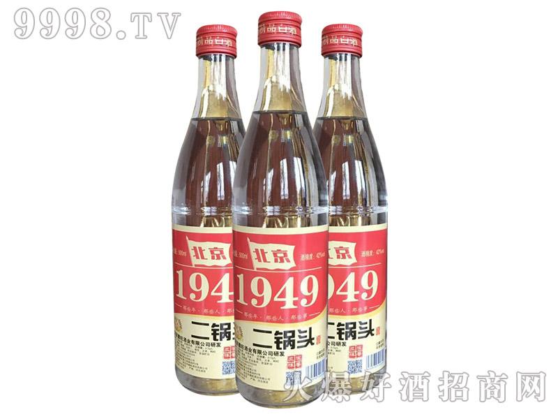 京硕北京1949二锅头酒42度500ml