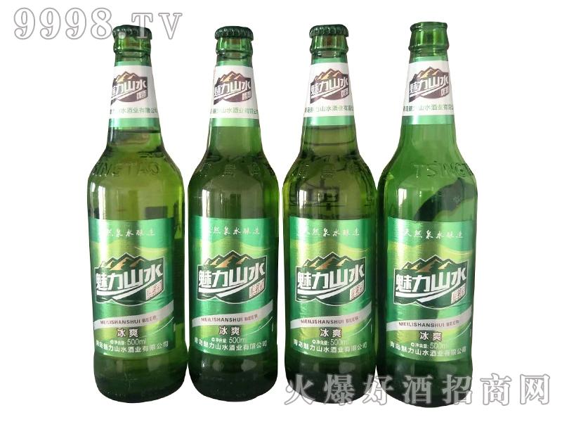 魅力山水啤酒冰爽瓶装