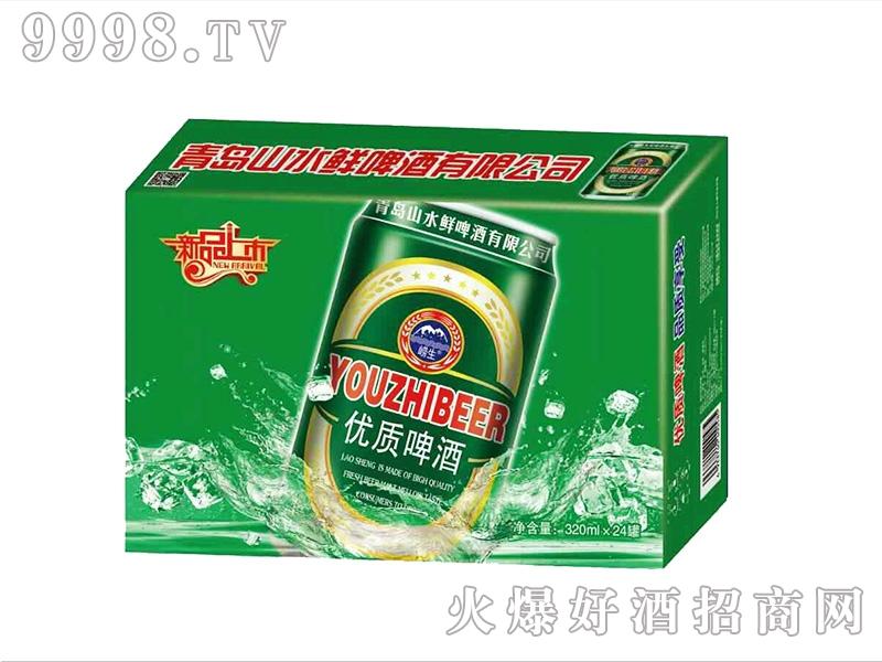 山水鲜优质啤酒箱装