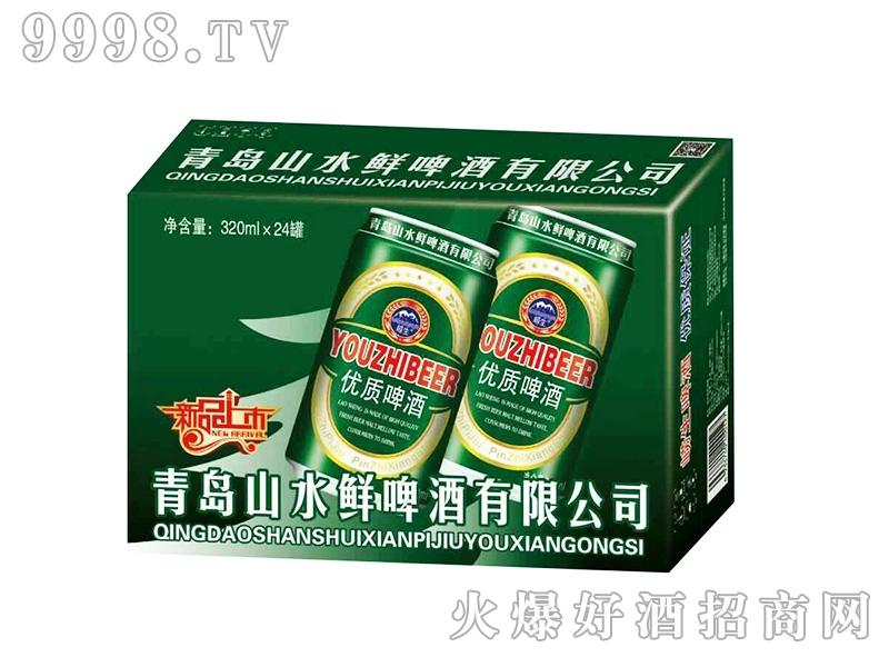 山水鲜优质啤酒320ml