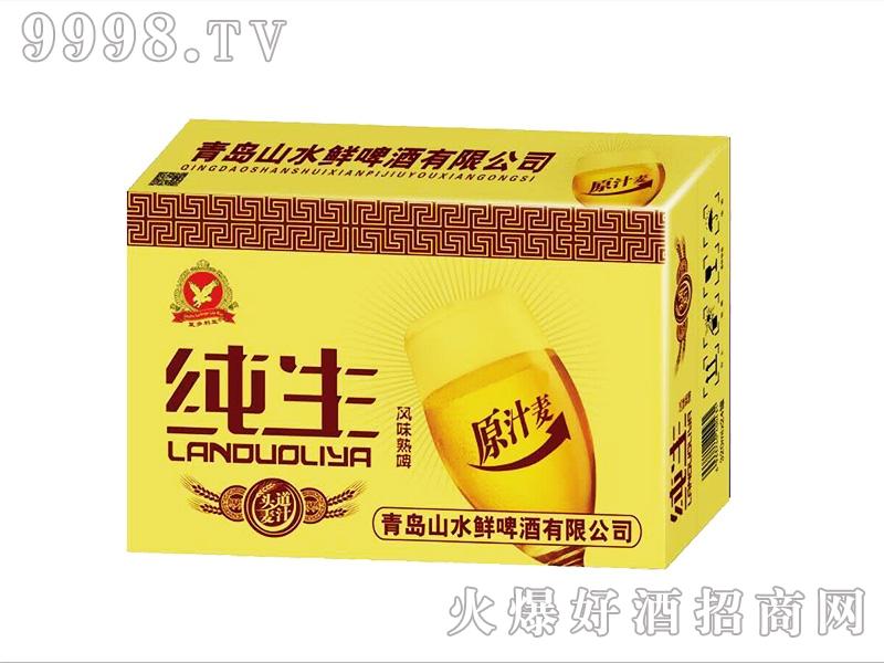 山水鲜啤酒纯生黄箱