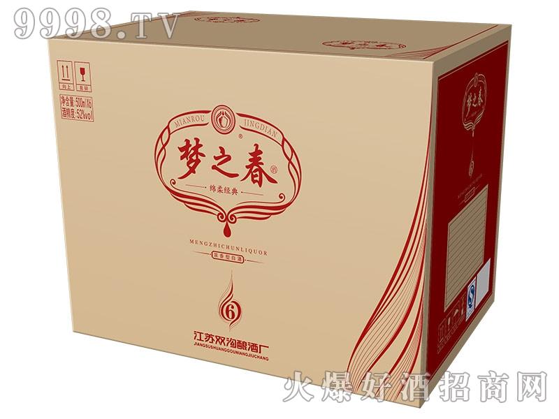梦之春酒(绵6)外箱