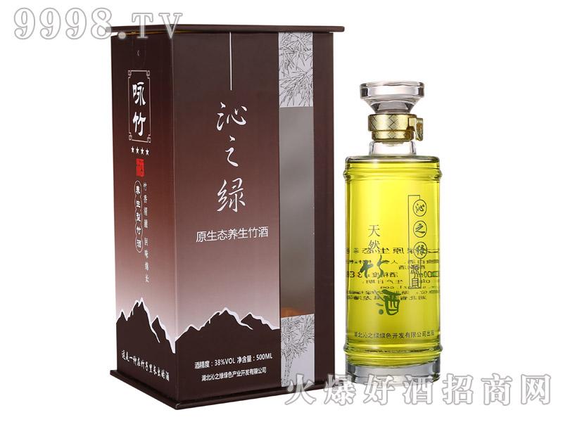 沁之绿咏竹竹酒