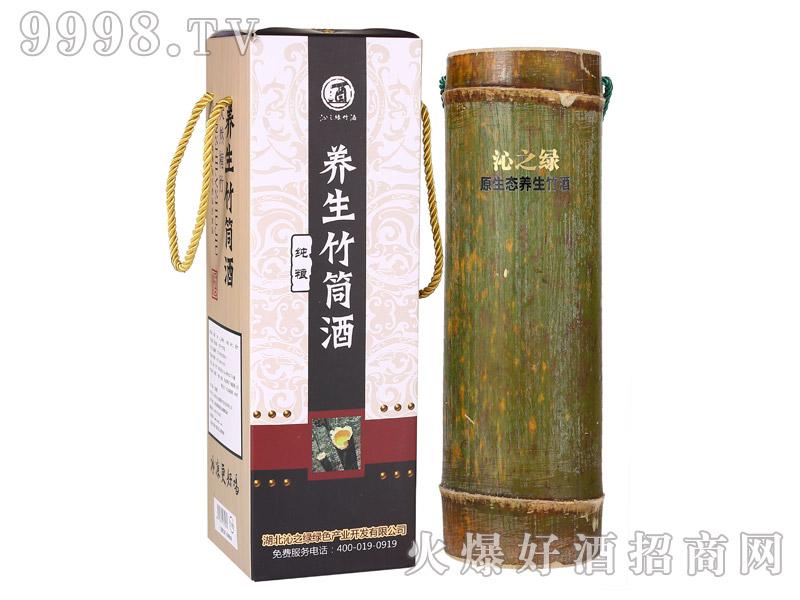 沁之绿墨竹竹酒