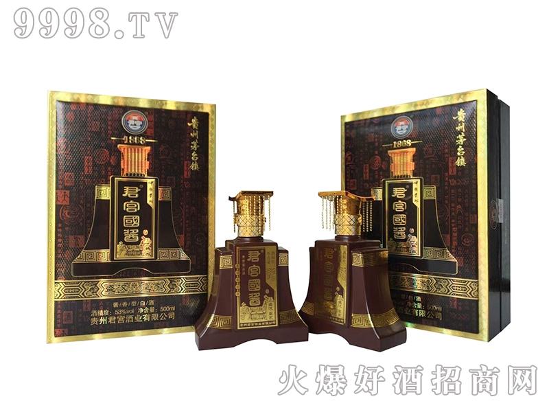 君宫国酱(盛汉・皇家)酱香型白酒