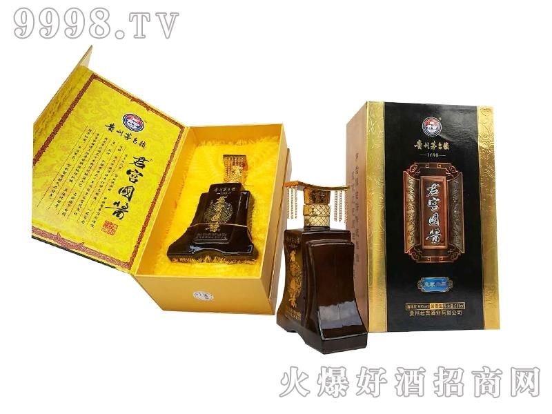 君宫国酱酒(皇家尚品)酱香型白酒