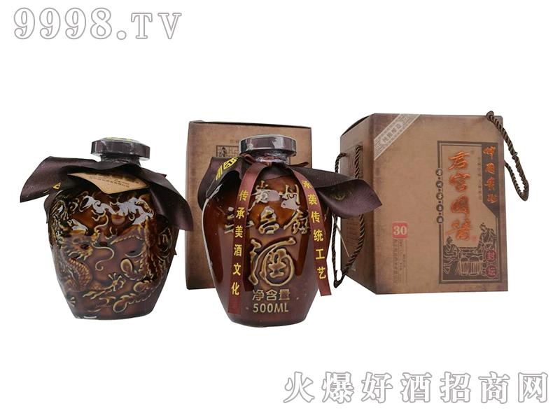 君宫国酱(30坛酒)酱香型白酒