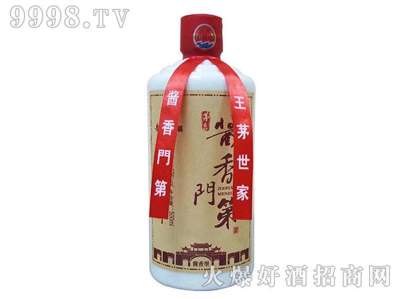 茅台酱香门第酒500ml