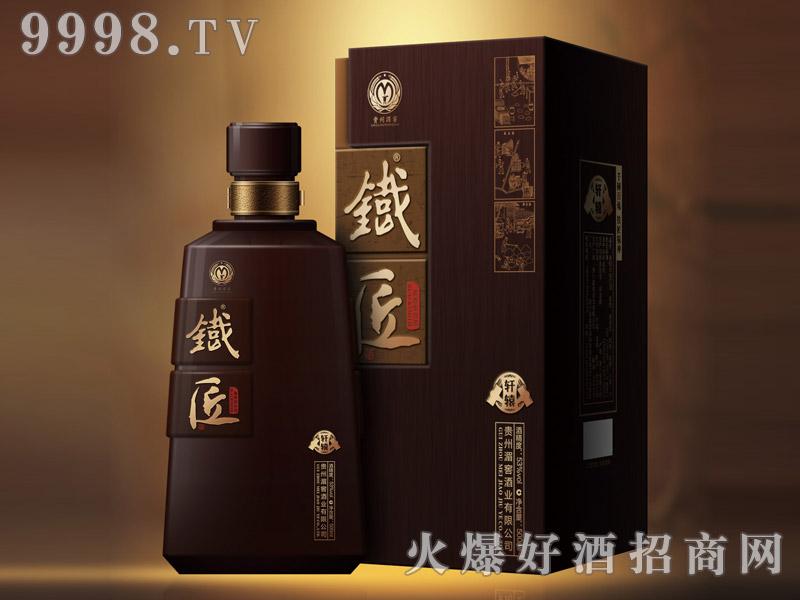 春阳岗铁匠酒・中华名剑-轩辕