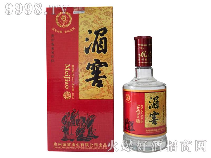 贵州湄窖酒・中国红一星