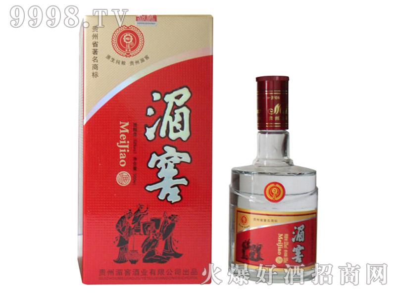 贵州湄窖酒・中国红二星