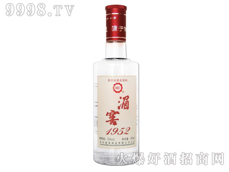 贵州湄窖酒・光瓶1952