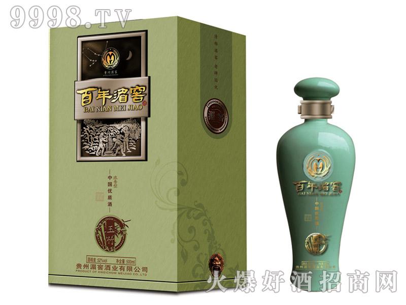 百年湄窖酒・玉竹
