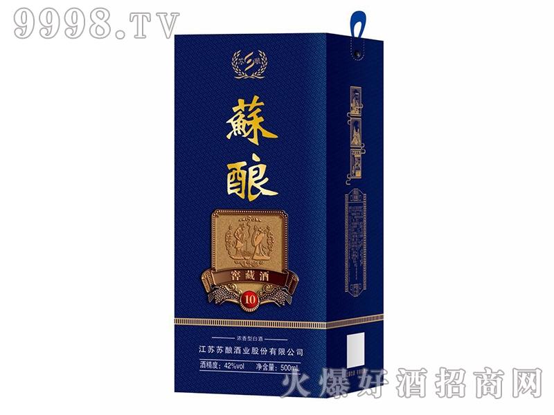 苏酿窖藏酒