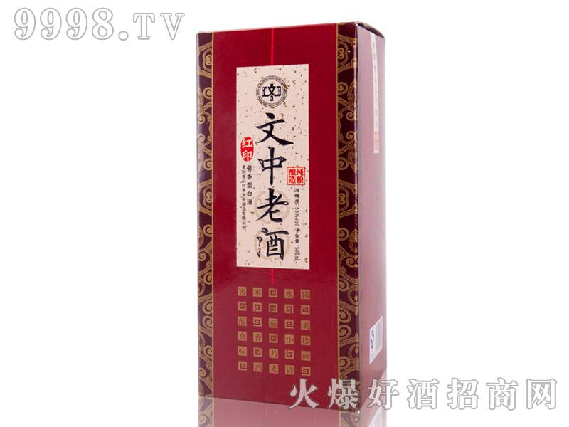 文中老酒・红印-白酒招商信息