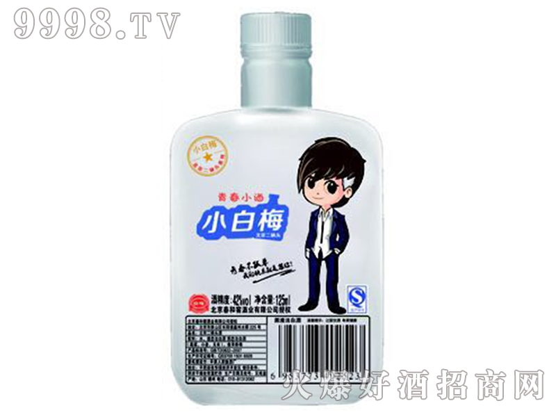 青春小酒小白梅北京二锅头42°125ml