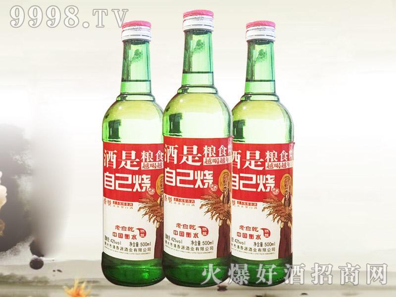 清香源自己烧酒500ml