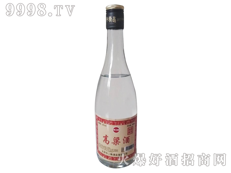 北京二锅头高粱酒