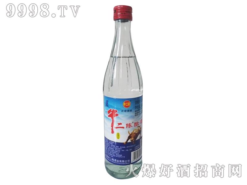 牛二陈酿酒蓝