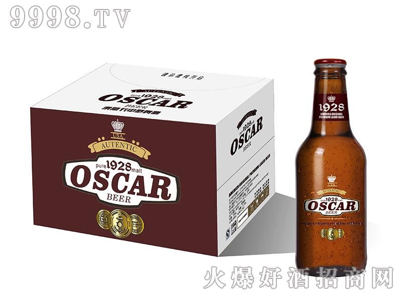 澳斯卡250ml 专用泰谷瓶啤酒