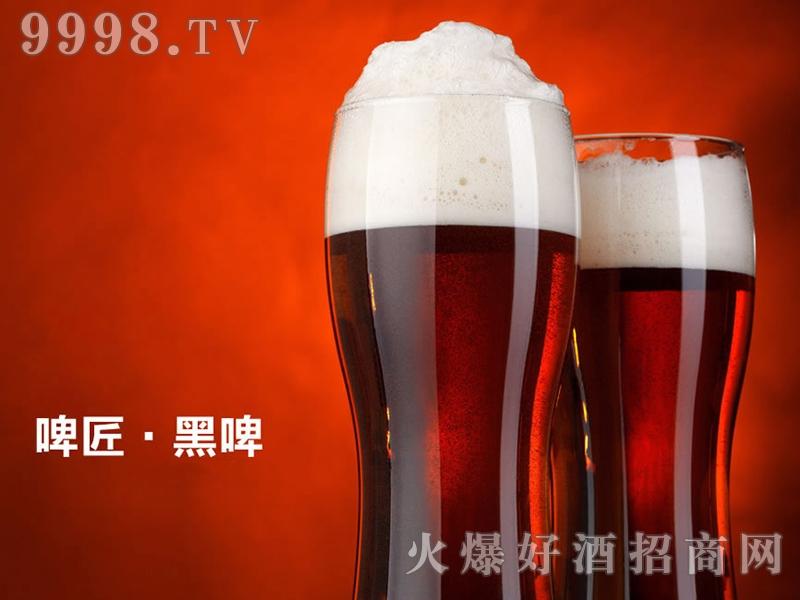 啤匠帝国黑啤酒