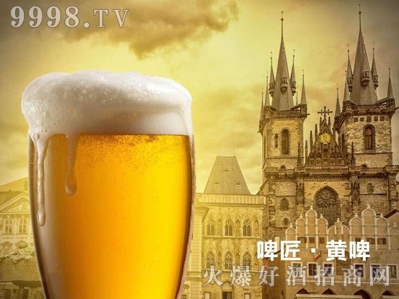 巴伐利亚黄啤酒