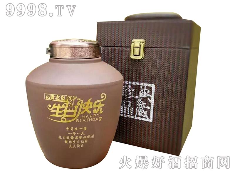 贵州怀名酒珍品典藏